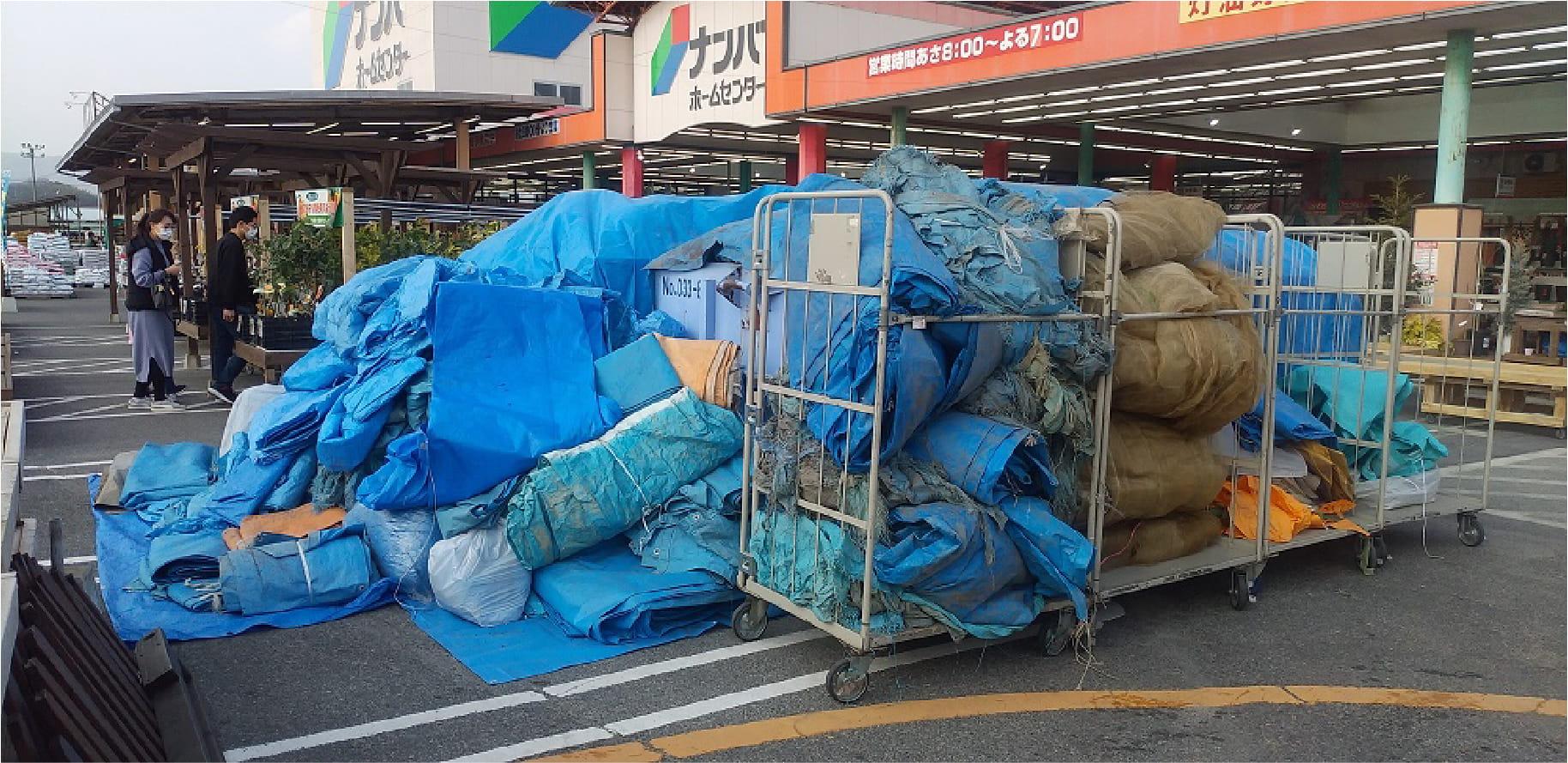 写真:使用済みブルーシート回収イベントの様子